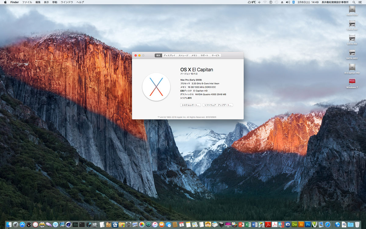 Mac OSX El Capitan (upgrade)