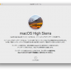 mac OS High Sierraのテスト環境