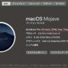 13 インチ MacBook Pro ディスプレイバックライト修理プログラム